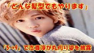 11月23日に放送されるTVドラマ「5→9 ~私に恋したお坊さん~」第7話より...