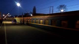 Поезд 148 Одесса-Киев, отправление из Одессы-Главная