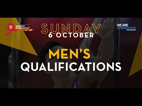 Men's Qualification - Day 1