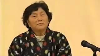 提供:山形県南陽市|夕鶴の里・民話デジタル保存実行委員会.