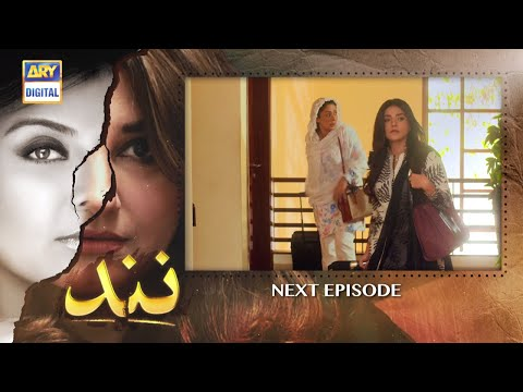 Nand Episode 120 - Teaser - ARY Digital Drama