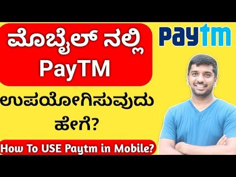 how to use paytm postpaid