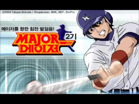 메이저 2기 오프닝 - Hit & Run (Korean TV ver.)