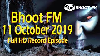 bhoot-fm-11-october-2019-full-episode-bhoot-fm-2019