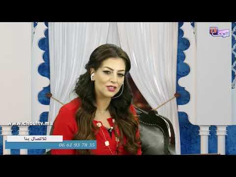 حلقة من برنامجكم اليومي ''جليسة'' مع أمال صقر