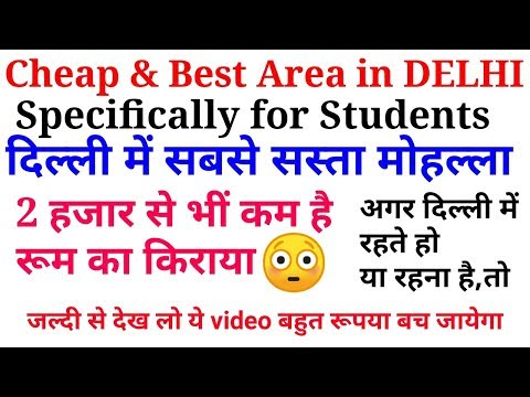 Cheapest Area In Delhi, Near Karol Bagh, Rajendra Nagar & Mukherjee Nagar