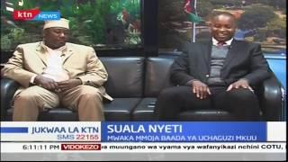 Mwaka mmoja tangu uchaguzi wa 2017, ni hatua zipi zimepigwa kama taifa? | Suala Nyeti