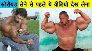 Hulk Body| Body Builder| Body Building|