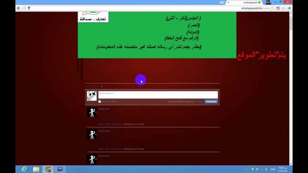 ارقام سوالب واتس اب ارقام سوالب اليمن وتس images - usseek.com