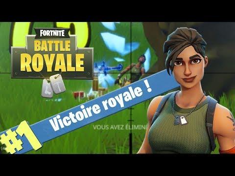 MON PREMIER TOP 1 ! Fortnite Battle Royale