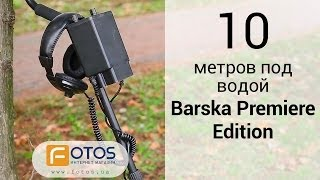 видео  ручной металлоискатель в Киеве
