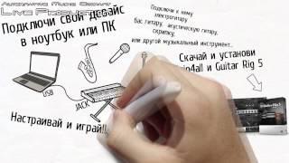 Как записать гитару без комбика и примочек(Интернет магазин http://audio-video.sells.com.ua Создание видео комиксов: Alternative Music Company Live Production http://live-production.wix.com/home ..., 2015-04-21T17:47:05.000Z)