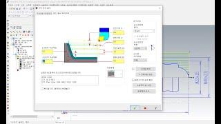 마스터캠 X9 오토캐드 CNC선반 기계부품도면 CAD …