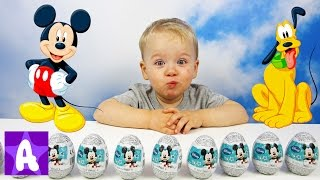 Funny Alex opening Mickey Mouse Clubhouse Surprise Eggs with Toys