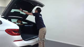 BMW 6 Series Gran Turismo - Removing and Stowing the Trunk Cover Panel