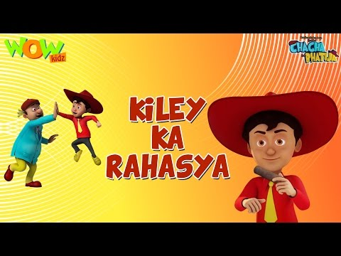 Kiley Ka Rahasya- Chacha Bhatija- 3D Animation Cartoon for Kids - As seen on Hungama TV