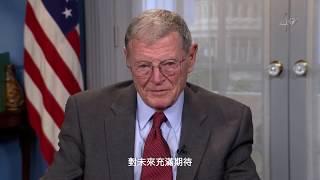 《臺灣關係法》立法40週年紀念活動發表會