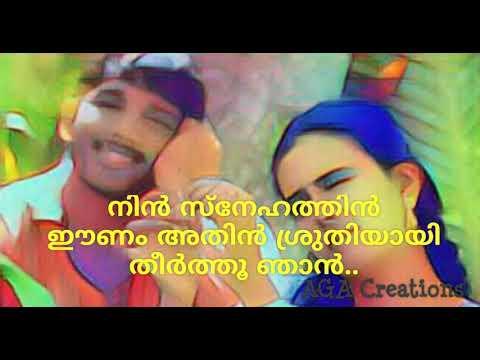 Etho priya ragamMalayalam status Arya Allu Arjun