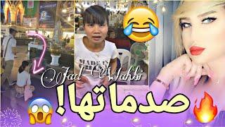 نايضة في التايلند مع جاد وهبي ( الهبال تاع الضحك فهذ الايف)😂😆 Jad Wahbi