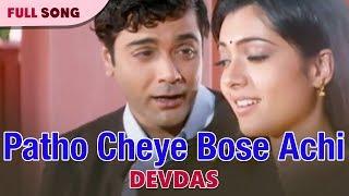 Patho Cheye Bose Achi | Devdas | Babup Supriyo | Bengali Movie Songs