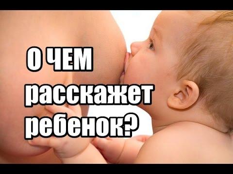 Ребенку 1 месяц - развитие. что может ребенок в 1 месяц
