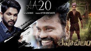 Sukumarand#39;s Seshachalam New Movie Cast andamp; Crew | Allu Arjun, Vijay Sethupathi, Rashmika