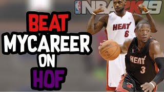 NBA 2K19 How to Play MyCareer on Hall of Fame
