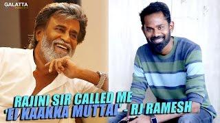 Rajini sir called me 'ei kaakka muttai' - RJ Ramesh   Galatta Exclusive