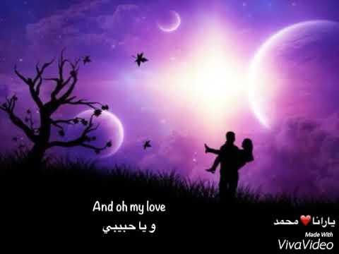 My Love - Amr Diab Feat WestLife
