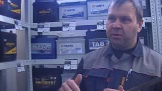 видео Аккумулятор для авто как выбрать