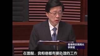 香港立法会恢复举行大会 立法议员问责保安局局长