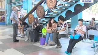 В РА обсуждается возможность строительства нового автовокзала(, 2015-08-13T04:11:08.000Z)