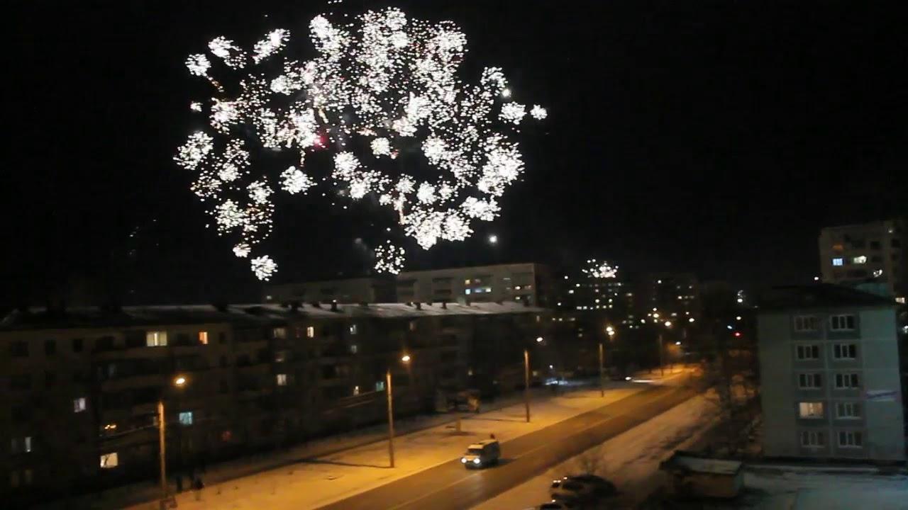 Новогодний Салют от Жителей Микрашки Благовещенск 2019