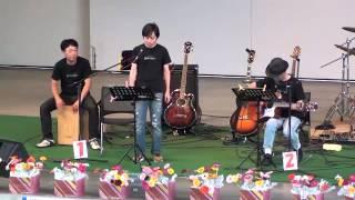 第9回 浜名湖フォークジャンボリー Music Lover'sバンド.