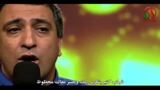 أفتح يارب عيون شعبك - ترنيمة للأخ إسحق كرمي - Alkarma tv