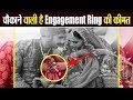 Deepika Padukone को Ranveer Singh ने पहनाई इतनी महँगी Engagement RING   Boldsky