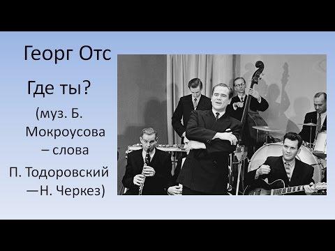 Оперетта — Википедия