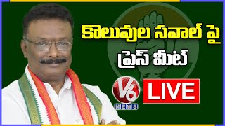 AICC Spokesperson Dasoju Sravan Press Meet LIVE | NSUI, Youth Congress | V6 News