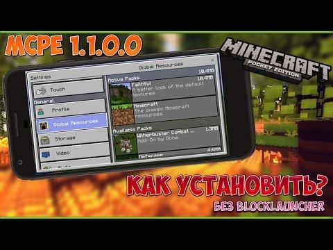 Скачать бесплатно Minecraft  - скачать бесплатно
