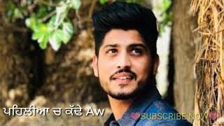 Phone Mardi||👇Download link👇Gurnam Bhullar||Lyrics WhatsApp Status||OfficialManaise
