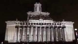 """Фестиваль """"Круг света"""" видеоинсталяция 2 (световое шоу/лазерное шоу) ВДНХ 2016."""