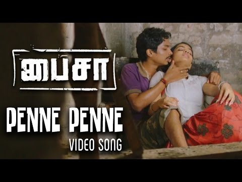 Paisa Tamil Movie | Penne Penne Video Song...