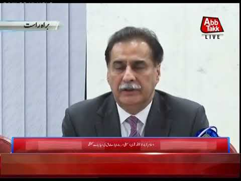 Islamabad: Ayaz Sadiq Addressing Media