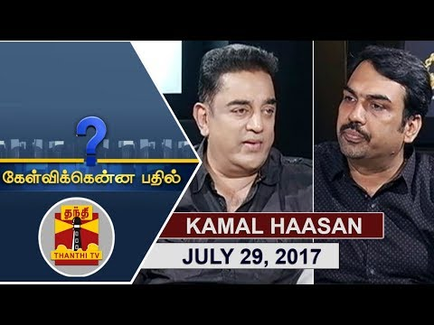 (29/07/2017) Kelvikkenna Bathil | Exclusive Interview with Kamal Haasan | Thanthi TV