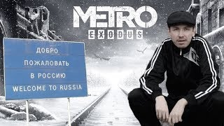 Metro Exodus is the Most Depressing Shooter - Inside Gaming Explainer