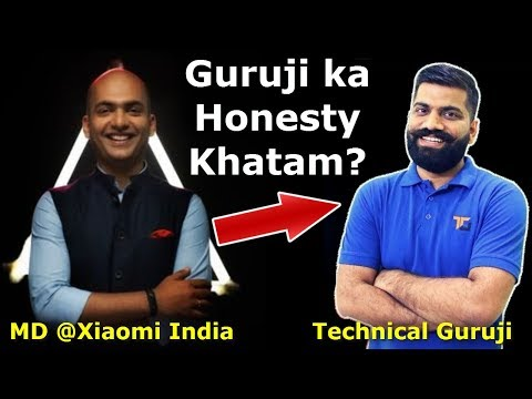 Xiaomi India Questioned To Technical Guruji | A Message On YouTuber's Paid Reviews
