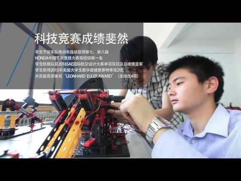 西安交通大学 Xi'an Jiaotong University 2016 gaokao recruit admission promo video 招生宣传片  Why XJTU?《仙交大在这里》