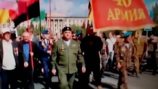 афганцы лупят воинов ато 9 мая Николаев