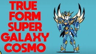 SUPER GALAXY COSMO TRUE FORM - The Battle Cats NEW Update/Version 7.1.0 - Review