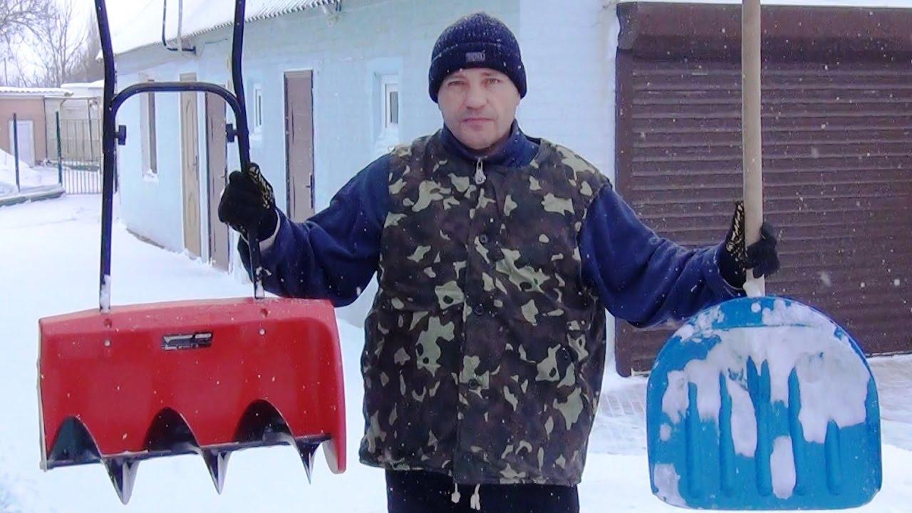 Большая лопата для уборки снега своими руками фото 366